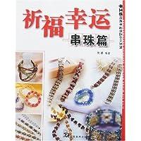 http://ec4.images-amazon.com/images/I/51mvWIVZLML._AA200_.jpg