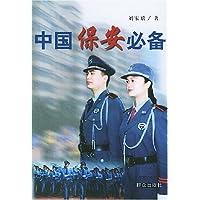 http://ec4.images-amazon.com/images/I/51mvb3pWPZL._AA200_.jpg