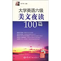 http://ec4.images-amazon.com/images/I/51mvbYwDKSL._AA200_.jpg