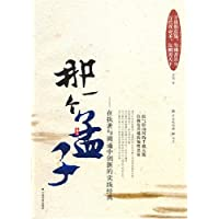 http://ec4.images-amazon.com/images/I/51mw9yog5XL._AA200_.jpg