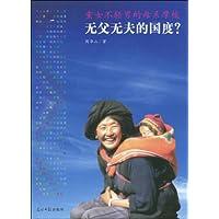 http://ec4.images-amazon.com/images/I/51mwayYHGRL._AA200_.jpg
