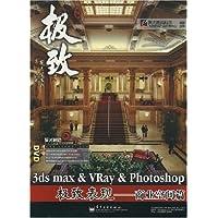http://ec4.images-amazon.com/images/I/51mwyeQjrpL._AA200_.jpg