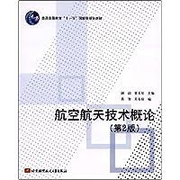 http://ec4.images-amazon.com/images/I/51mxIXKeu4L._AA200_.jpg