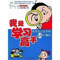 http://ec4.images-amazon.com/images/I/51myI2UKO6L._AA200_.jpg