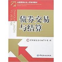 http://ec4.images-amazon.com/images/I/51mz%2BGwhAEL._AA200_.jpg