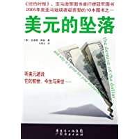 http://ec4.images-amazon.com/images/I/51mz%2Bm5yGAL._AA200_.jpg