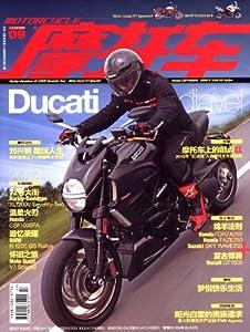 力帆摩托车150报价 力帆摩托车 力帆摩托车110 高清图片