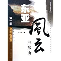 http://ec4.images-amazon.com/images/I/51mzEB1fbcL._AA200_.jpg