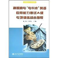http://ec4.images-amazon.com/images/I/51mzY5rUNpL._AA200_.jpg
