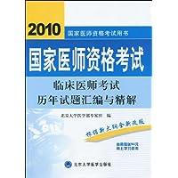 http://ec4.images-amazon.com/images/I/51n%2B587m%2BrL._AA200_.jpg