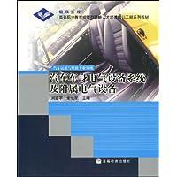 http://ec4.images-amazon.com/images/I/51n%2B6AAlafL._AA200_.jpg