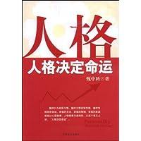 http://ec4.images-amazon.com/images/I/51n%2BkzQ3qaL._AA200_.jpg