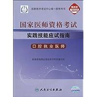 http://ec4.images-amazon.com/images/I/51n%2BtsqOyeL._AA200_.jpg