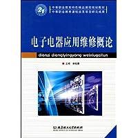 http://ec4.images-amazon.com/images/I/51n-99rEBQL._AA200_.jpg