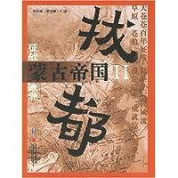 http://ec4.images-amazon.com/images/I/51n-DxHwLJL._AA200_.jpg