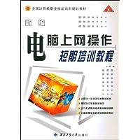 http://ec4.images-amazon.com/images/I/51n-MVoBoFL._AA200_.jpg