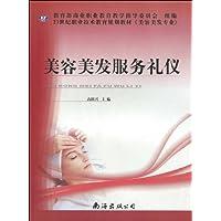 http://ec4.images-amazon.com/images/I/51n-d3ZG5vL._AA200_.jpg