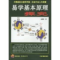 http://ec4.images-amazon.com/images/I/51n0YIUbb-L._AA200_.jpg
