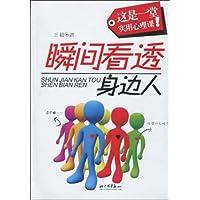 http://ec4.images-amazon.com/images/I/51n1lwYPLmL._AA200_.jpg