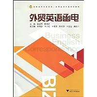 http://ec4.images-amazon.com/images/I/51n1zxr%2BoxL._AA200_.jpg