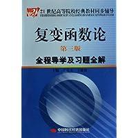 http://ec4.images-amazon.com/images/I/51n2-3zPQ7L._AA200_.jpg