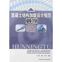 http://ec4.images-amazon.com/images/I/51n27ceWKVL._AA200_.jpg