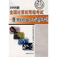 http://ec4.images-amazon.com/images/I/51n2qM54S5L._AA200_.jpg