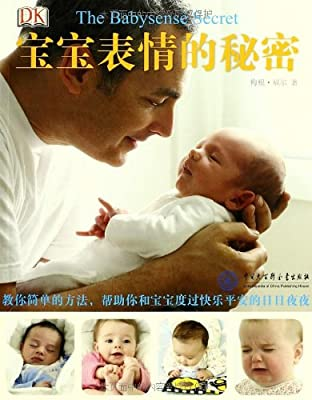 DK宝宝表情的秘密.pdf