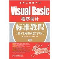 http://ec4.images-amazon.com/images/I/51n306WljzL._AA200_.jpg