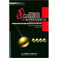 http://ec4.images-amazon.com/images/I/51n34jYg9aL._AA200_.jpg