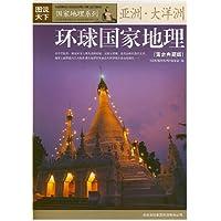 http://ec4.images-amazon.com/images/I/51n48083qvL._AA200_.jpg