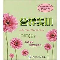http://ec4.images-amazon.com/images/I/51n4MJoW-8L._AA200_.jpg