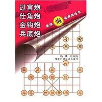 http://ec4.images-amazon.com/images/I/51n4OZvxjiL._AA200_.jpg