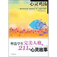 http://ec4.images-amazon.com/images/I/51n4eaqWQML._AA200_.jpg