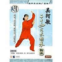 http://ec4.images-amazon.com/images/I/51n4mxtn7eL._AA200_.jpg