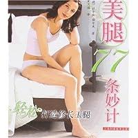 http://ec4.images-amazon.com/images/I/51n5DxZmIrL._AA200_.jpg