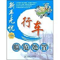 http://ec4.images-amazon.com/images/I/51n5qq3rr1L._AA200_.jpg