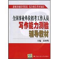 http://ec4.images-amazon.com/images/I/51n5tYZhBkL._AA200_.jpg