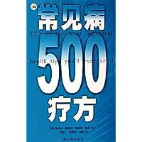http://ec4.images-amazon.com/images/I/51n6M3WzsxL._AA200_.jpg
