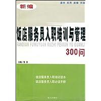 http://ec4.images-amazon.com/images/I/51n6V9z1f%2BL._AA200_.jpg