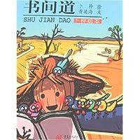 http://ec4.images-amazon.com/images/I/51n6jU4S1VL._AA200_.jpg