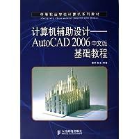 http://ec4.images-amazon.com/images/I/51n6q6TVmmL._AA200_.jpg