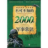 http://ec4.images-amazon.com/images/I/51n7Siks6QL._AA200_.jpg