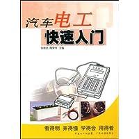http://ec4.images-amazon.com/images/I/51n7dekYnbL._AA200_.jpg