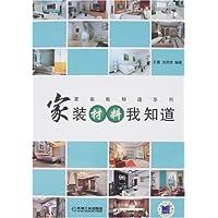 http://ec4.images-amazon.com/images/I/51n8Dv27cpL._AA200_.jpg