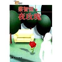 http://ec4.images-amazon.com/images/I/51n8FQLNebL._AA200_.jpg