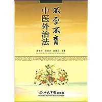 http://ec4.images-amazon.com/images/I/51n8HR8kUpL._AA200_.jpg