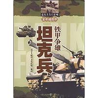 http://ec4.images-amazon.com/images/I/51n8OsFQt6L._AA200_.jpg
