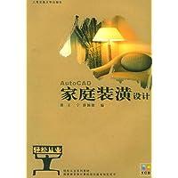 http://ec4.images-amazon.com/images/I/51n9AHFii-L._AA200_.jpg