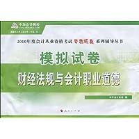 http://ec4.images-amazon.com/images/I/51n9DxaQe-L._AA200_.jpg